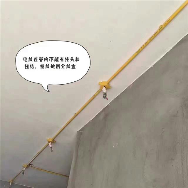 电线在管内不能有接头和扭结